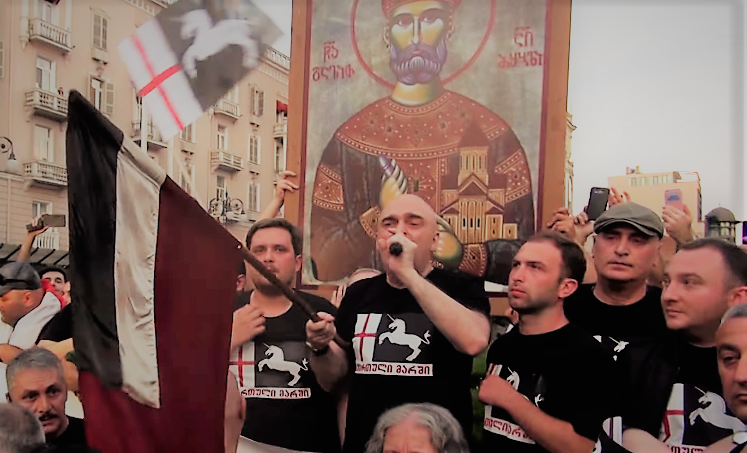 Rise of the Georgian Extreme-right: Lessons from the EU